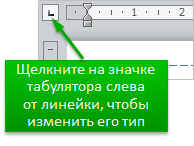 select_tab