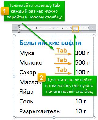 text_tab